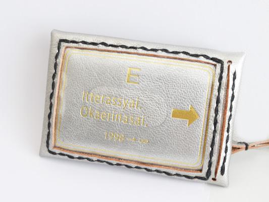 EG180520-0204